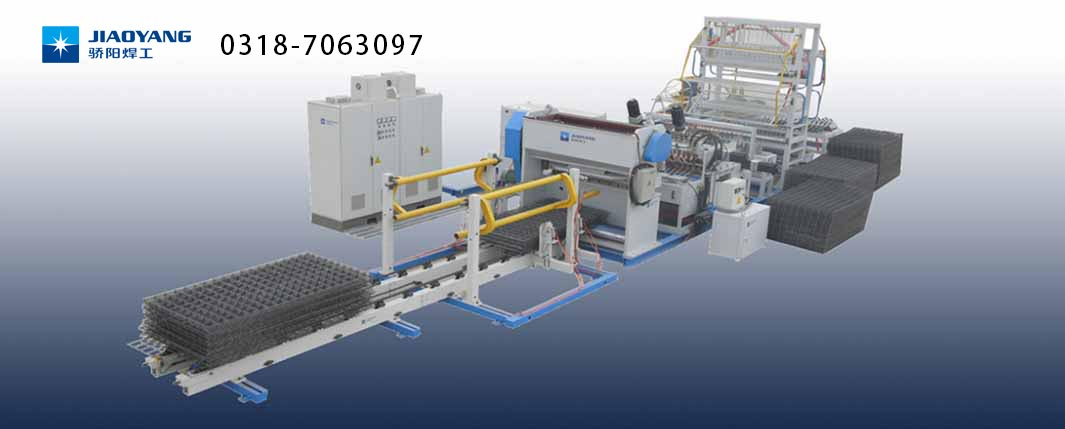 Automatic Best Price Welded Wire Mesh Machine In China
