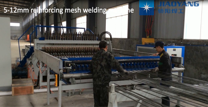 5-12 Reinforcement mesh welding machine.png