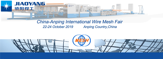 China-Anping International Wire Mesh Fair